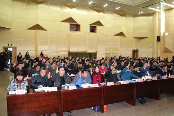 安徽省印刷协会第五届会员代表大会在肥召开