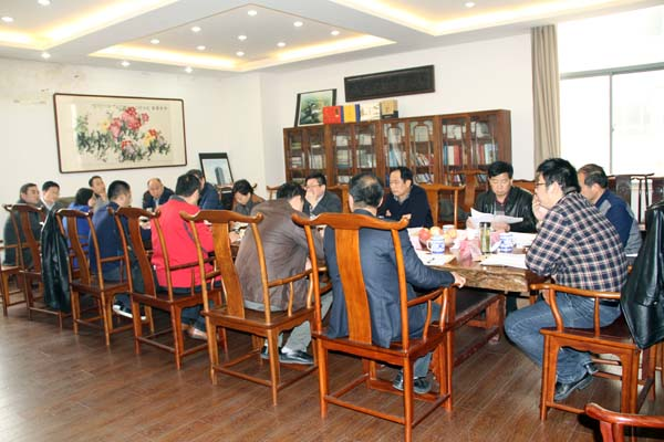 记安徽省印刷协会第二次主席办公会