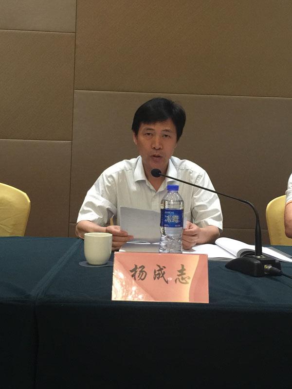 滁州市文化廣電新聞出版局黨組書記、局長楊成志