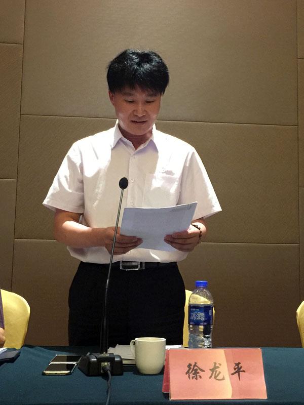 新當選的滁州市出版印刷發行協會新一屆理事會會長、龍利得包裝股份有限公司董事長徐龍平正在會上發言