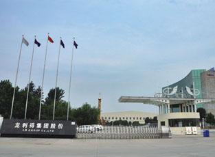 奮斗無歇息,事業無止境—記滁州市出版印刷發行協會新一屆會長徐龍平