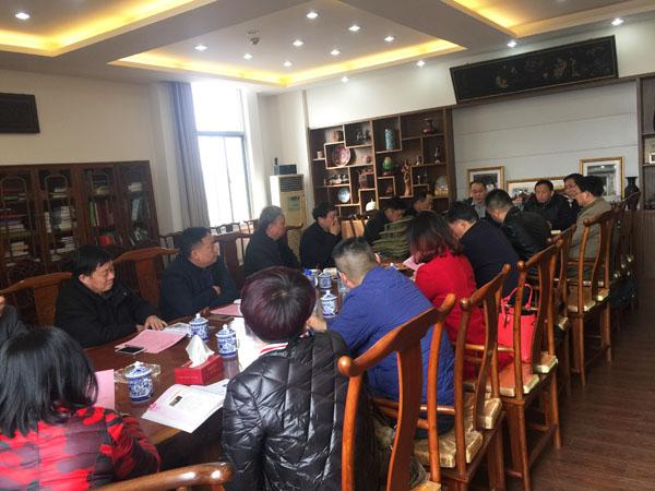 3月17日,商会会长扩大会在合肥华云印务公司召开