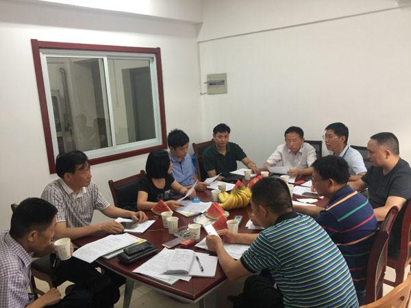 6月2日,商会会长办公会在亨通纸业公司会议室召开