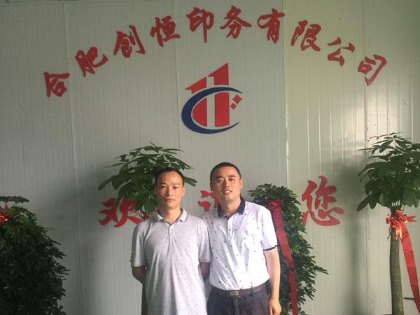 笔者与王海波总经理在创恒公司迎客厅合影