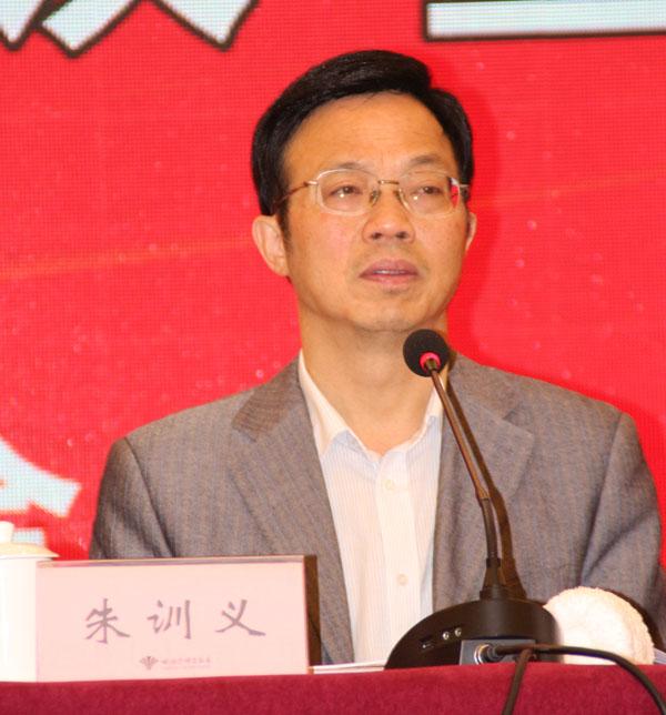 安徽省新闻出版广电局副局长朱训义