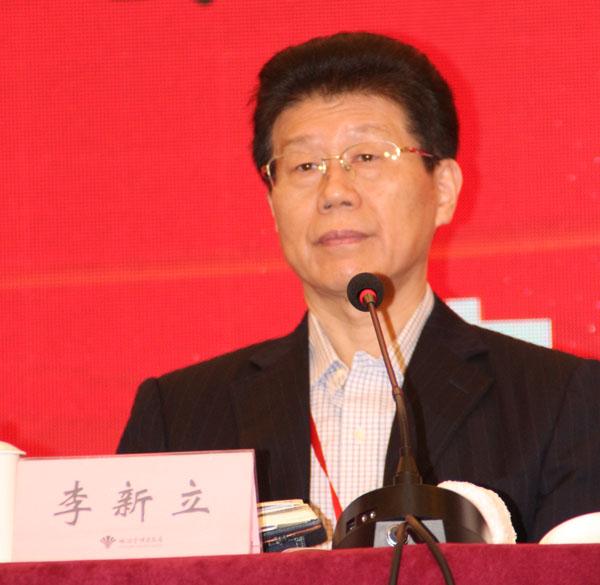 中国必威登录网址技术协会副理事长、上海市必威登录网址行业协会会长李新立