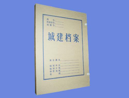 城建档案盒
