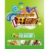 宣傳單頁印刷-合肥宣傳單印刷