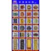 茶酒外包装标牌印刷/电器标牌印刷