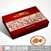 安徽合肥月饼包装盒厂家 中秋礼盒定制