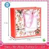 【热卖】白卡高档布纹时尚礼品包装购物手提袋