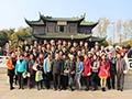 安徽印刷包裝代表團赴滬、泰、揚參觀考察之行 (30)