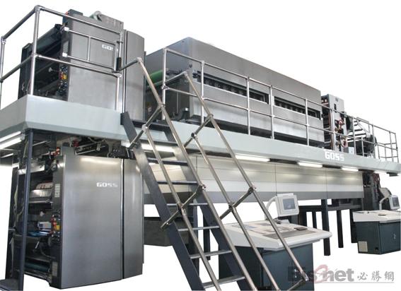 商业轮转印刷机未来是否没落