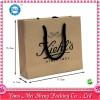 手工牛皮廠家定制鞋盒廣告宣傳手提紙袋