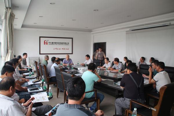 大家在會議室里談企業情況、話行業發展
