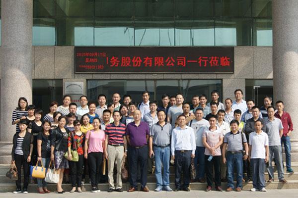 杏花印務團隊和淮南華印公司高層在新建大樓前合影