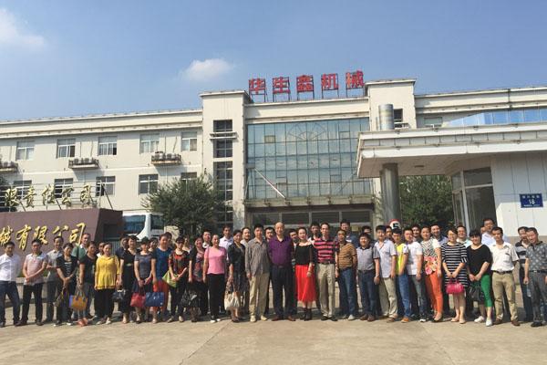 杏花印務團隊與淮南華生鑫公司高層在廠門前合影