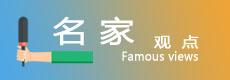 安徽必威登录网址行业知名企业访谈