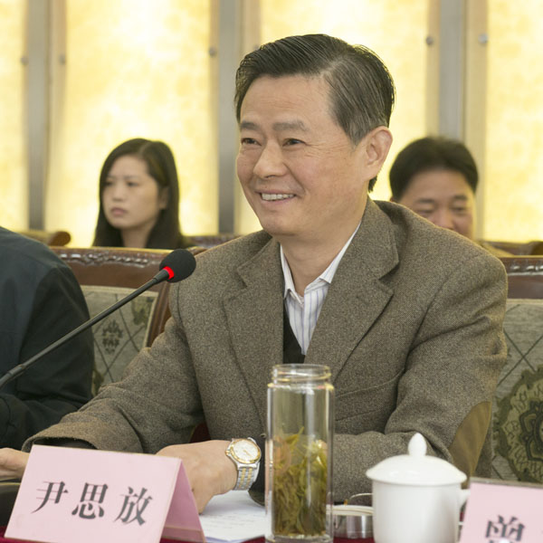 安庆市新闻出版业协会第三届会员代表大会隆重召开